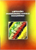 Lietuviški prieskoninių augalų pavadinimai