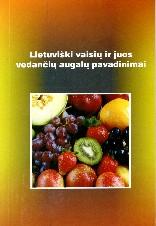 Lietuviški vaisių ir juos vedančių augalų pavadinimai
