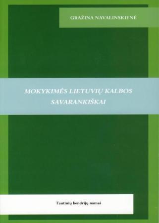 Mokykimės lietuvių kalbos savarankiškai